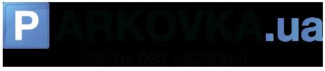 parkovka.ua
