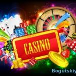 Интернет-казино для азартных дураков: почему вы никогда не выиграете в азартные онлайн игры (принцип работы программы онлайн-казино)