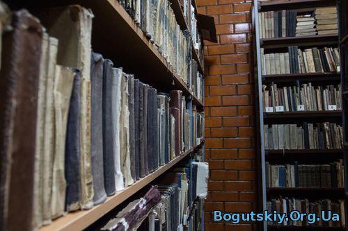 собрать базу каталогов