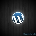 Легкая установка wordpress на хостинг