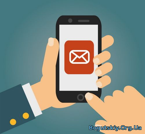e-mail-маркетинг 2015