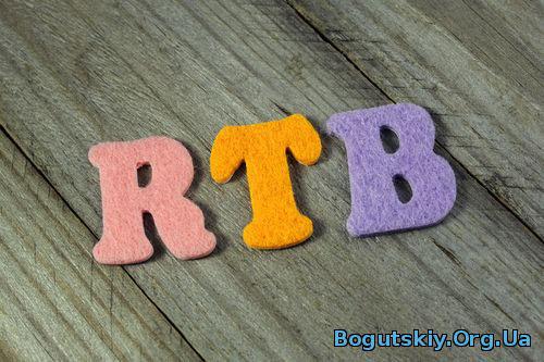 RTB системы