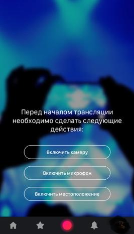 кнопка прямого эфира вконтакте