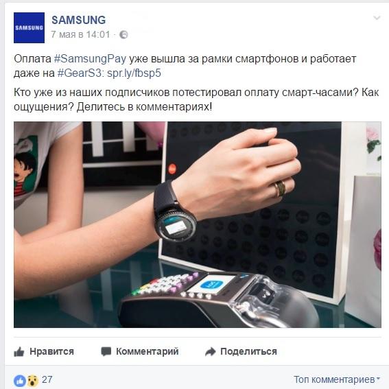 пример контента от самсунг