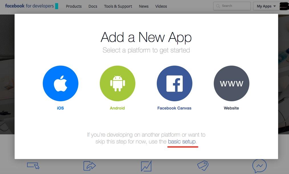 добавление нового приложения в фейсбук