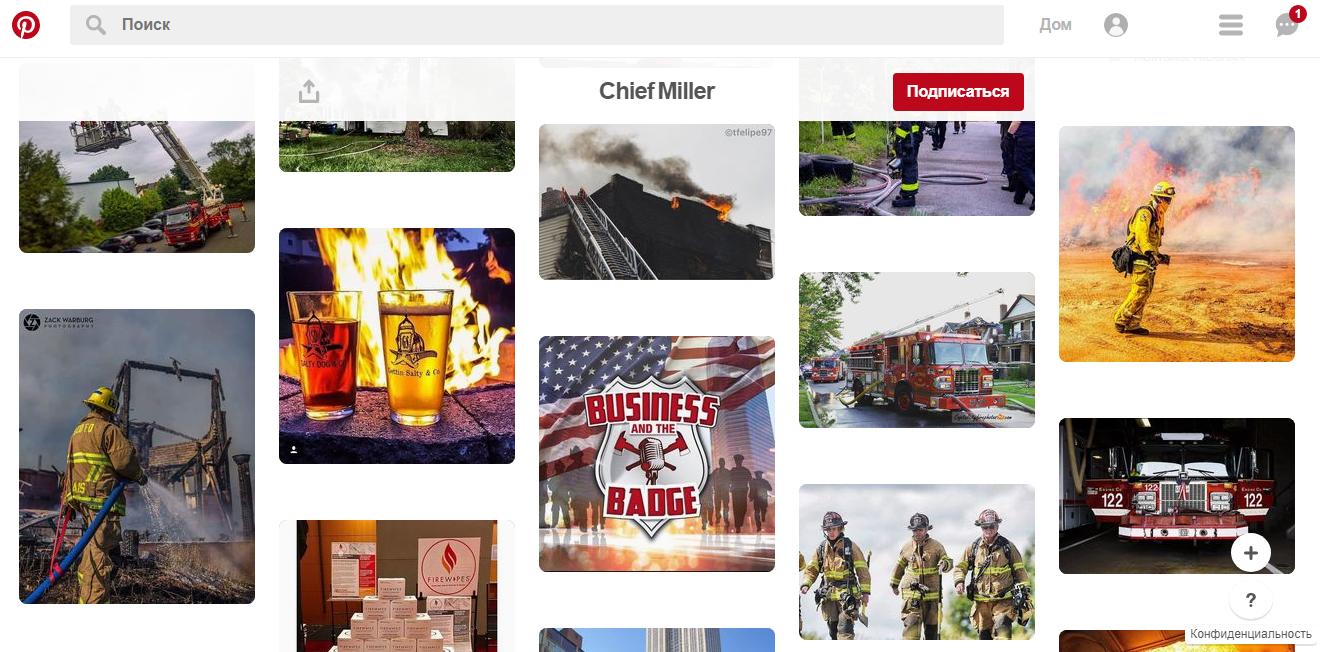 пожарник в пинтерест