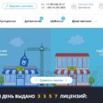 OKAY CMS – перспективная платформа для создания интернет-магазинов
