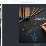 PublBox – сервис новых возможностей для продвижения в соцсетях
