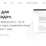 Email рассылки с сервисом Snov.io